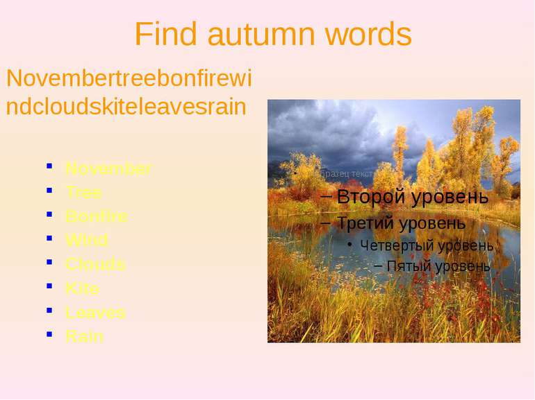 Find autumn words Novembertreebonfirewindcloudskiteleavesrain