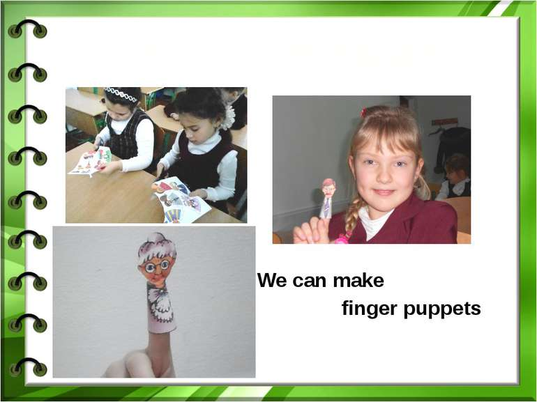 Своїми рукамиWe can make finger puppets