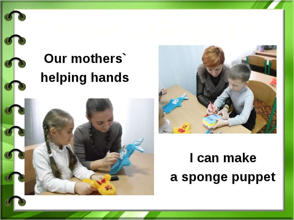 Творча майстерня Our mothers` helping hands