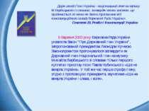 Державний Гiмн України - нацiональний гiмн на музику М.Вербицького iз словами...