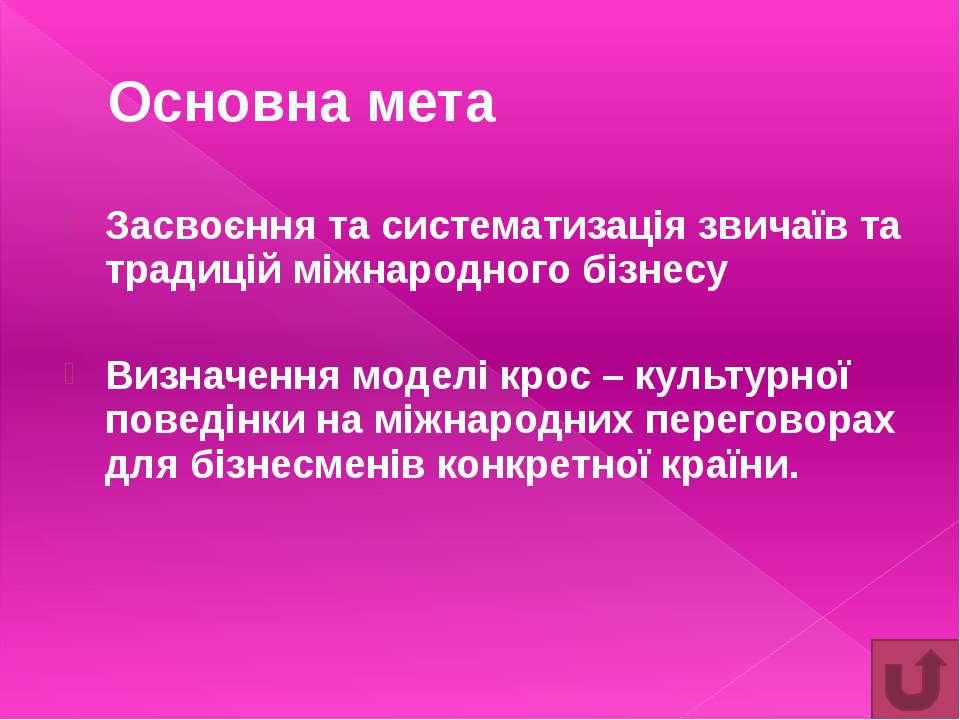 Додаток №5 (продовження) Міні – презентація в групі Кожний учасник групи пров...