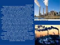 Розуміючи яка загрозлива екологічна ситуація складається на планеті та зокрем...