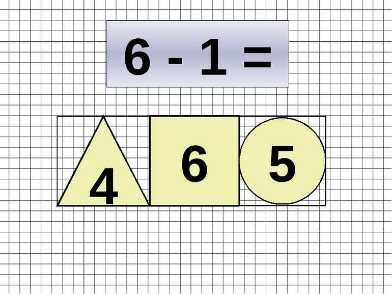 6 - 1 = 4 6 5