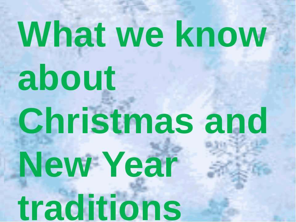 What we know about Christmas and New Year traditions
