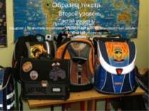 Презентацію підготувала Кащенко І.П., вчитель початкових класів Уманської заг...