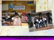 Вступ наших випускників до вищих навчальних закладів за напрямом професії