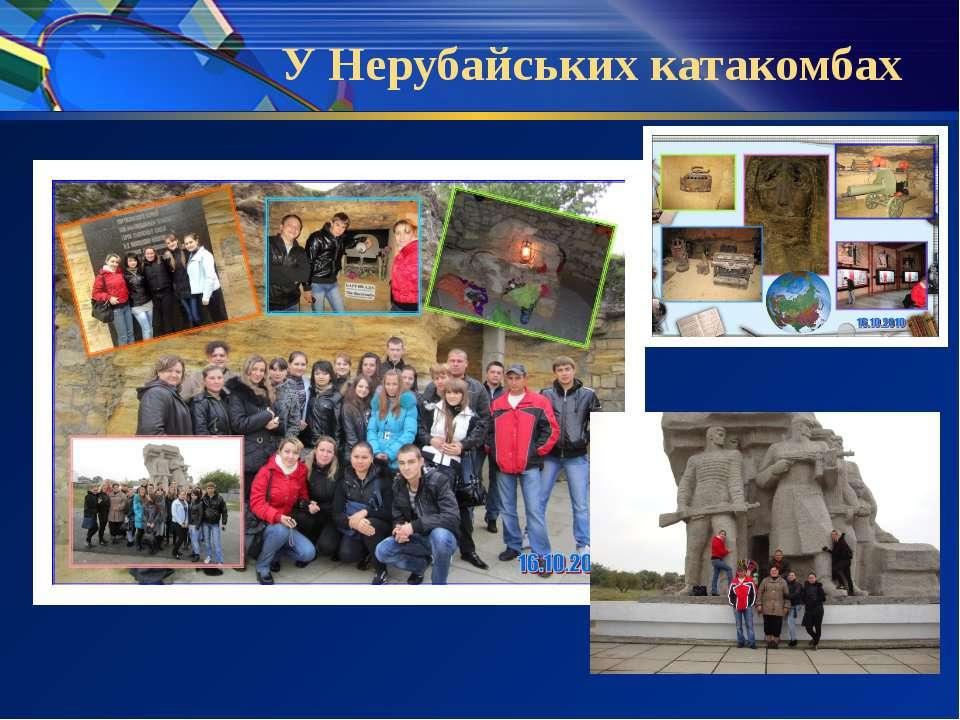 Музей ВВВ