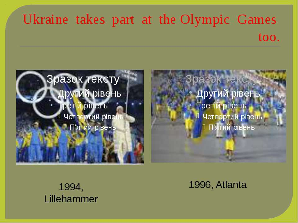 Ukraine takes part at the Olympic Games too. 1994, Lillehammer 1996, Atlanta