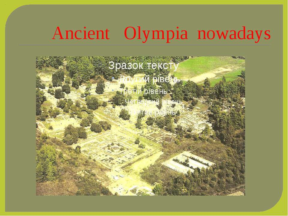 Ancient Olympia nowadays