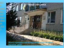 Моя майбутня професія 2011 Монастирищенський професійний ліцей гостинно відчи...