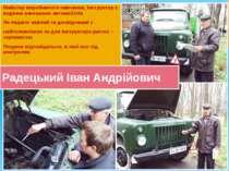 Майстер виробничого навчання, інструктор з водіння вантажних автомобілів Як п...