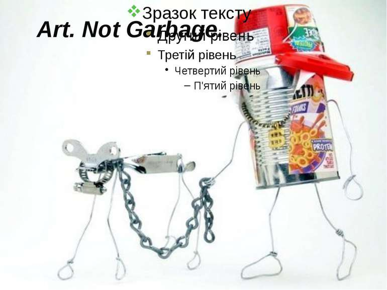 Art. Not Garbage.