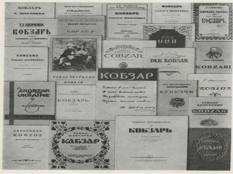 Творчість Шевченка Творчість Шеченка далеко вийшла за національні рамки та на...