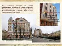 Від колишньої синагоги по вулиці Заньковецької виходимо на площа Філармонії. ...