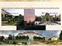 Театральна площа (Раніше Єлизавети) одна з найкрасивіших у Чернівцях. Її забу...