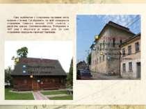 Своє знайомство з історичною частиною міста почнемо з вулиці Сагайдачного, на...