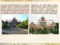 Від вокзалу крутий підйом виводить нас до парку ім. Федьковича, одному з улюб...