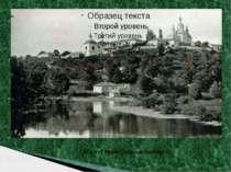 Місто Глухів Сумської області