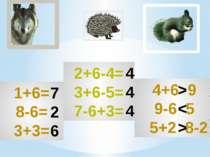 1+6= 8-6= 3+3= 4+6 9 9-6 5 5+2 8-2 2+6-4= 3+6-5= 7-6+3= 7 2 6 > < > 4 4 4