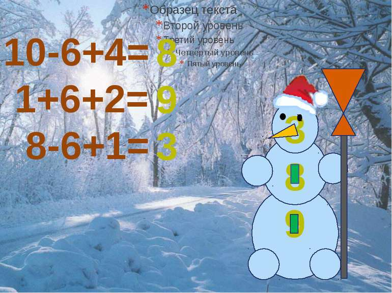 10-6+4= 1+6+2= 8-6+1= 8 9 3 3 8 9