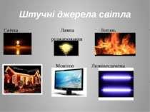 Штучні джерела світла Свічка Лампа Вогонь розжарювання Гірлянди Монітор Люмін...