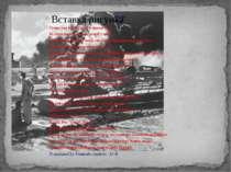Фронт Туман над базой: лучи в диапазоне Из пяти башен тянуть домой с ночи Зам...