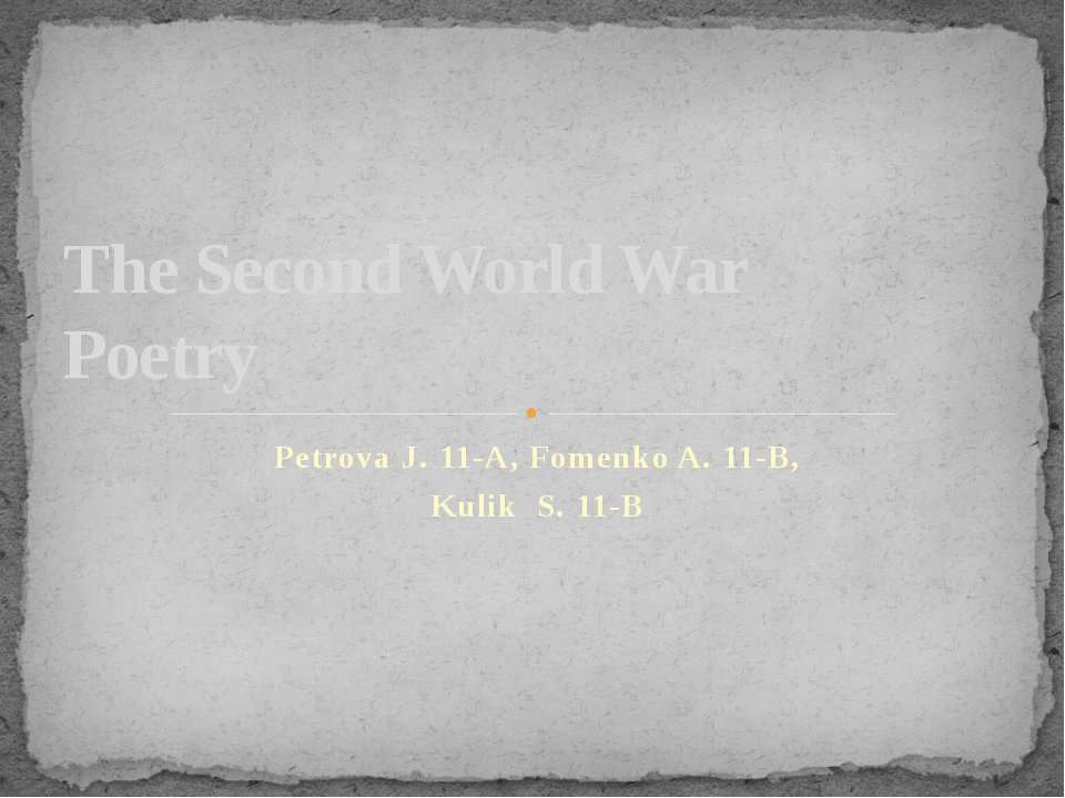 Petrova J. 11-A, Fomenko A. 11-B, Kulik S. 11-B The Second World War Poetry