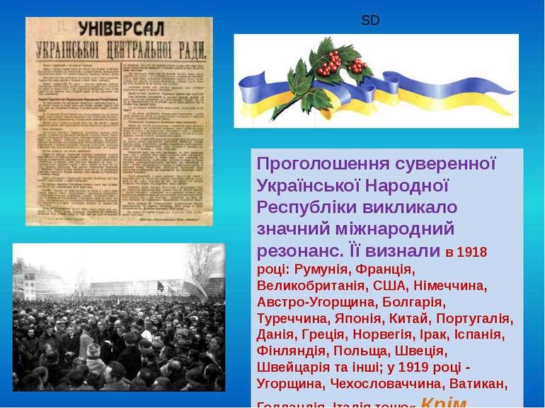 Проголошення суверенної Української Народної Республіки викликало значний між...