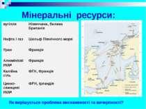 Мінеральні ресурси: Як вирішується проблема виснаженості та вичерпності? вугі...