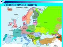 Лінгвістична карта