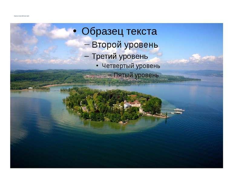 Боденське озеро найбільше в країні
