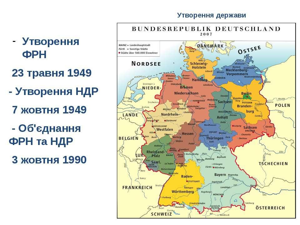 Утворення держави Утворення ФРН 23 травня 1949 - Утворення НДР 7 жовтня1949...