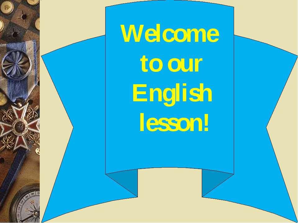 Открытки урок по английскому языку