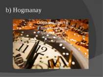 b) Hogmanay