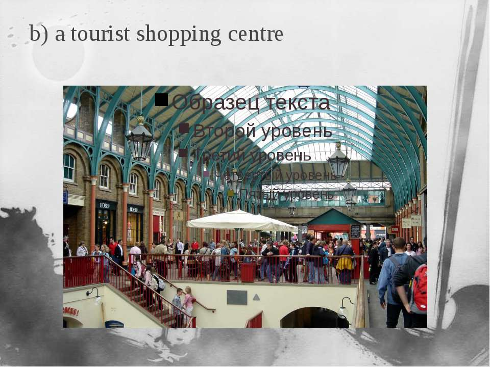 b) a tourist shopping centre