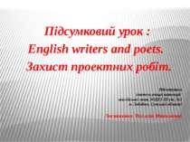 Підготувала учитель вищої категорії англійської мови ЗОШ І-ІІІ ст. №1 м. Лебе...