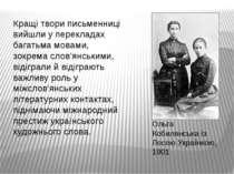 Кращі твори письменниці вийшли у перекладах багатьма мовами, зокрема слов'янс...