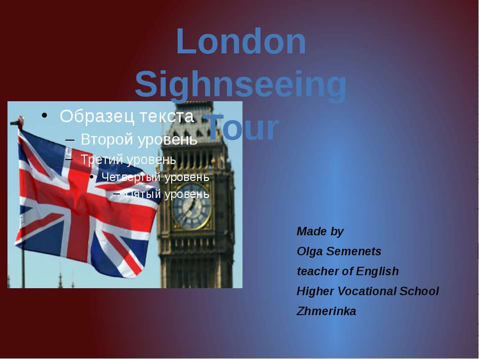 Made by Olga Semenets teacher of English Higher Vocational School Zhmerinka L...
