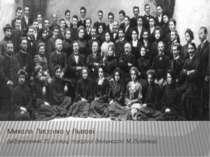 Микола Лисенко у Львові (відзначення 35 річниці творчої діяльності М.Лисенка)