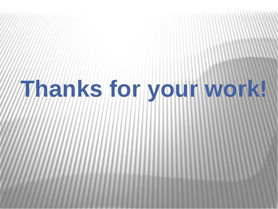 Thanks for your work!