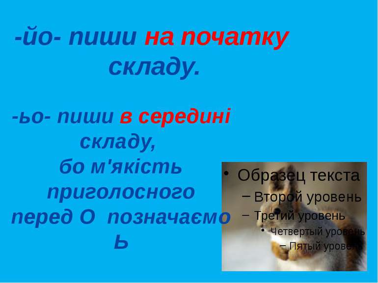 copyright 2006 www.brainybetty.com; All Rights Reserved. -йо- пиши на початку...