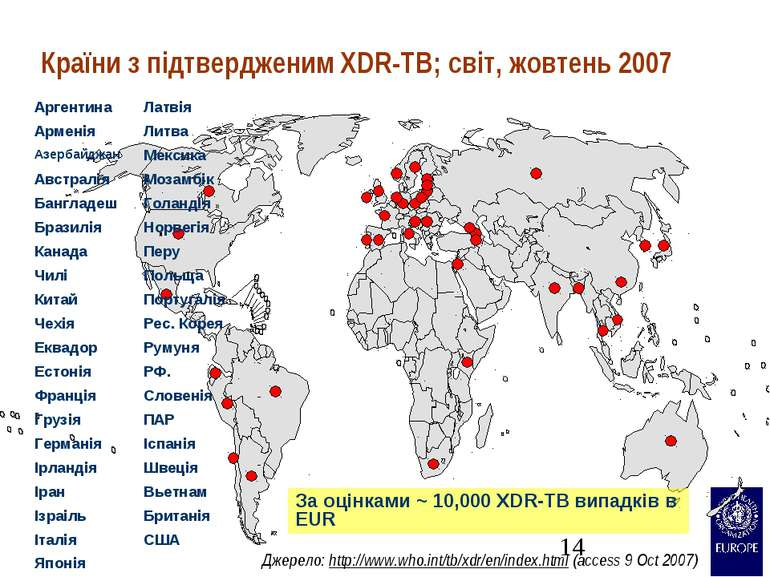 Країни з підтвердженим XDR-TB; світ, жовтень 2007 Джерело: http://www.who.int...