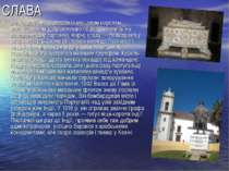 СЛАВА Васко да Гама підписав із місцевим королем, налаштованим доброзичливо т...
