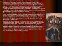 Чи то хитрий маневр Інокентія IV зробив своє, чи то Данило, втративши союзник...