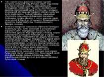 Того самого року Данило поставив під свій контроль стольний град Руської земл...