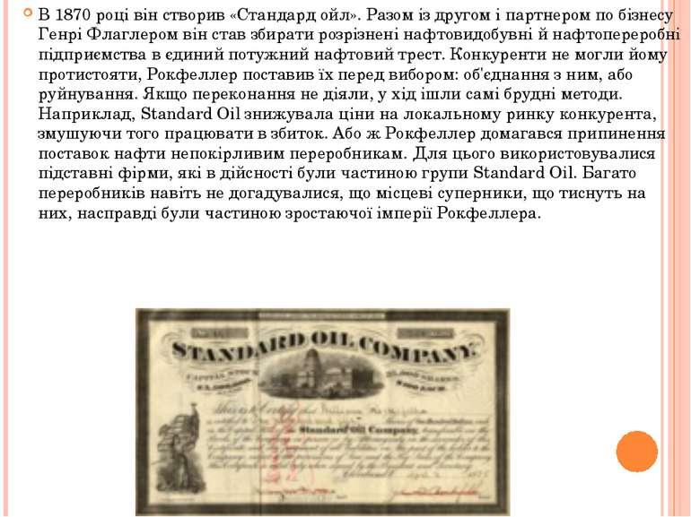В 1870 році він створив «Стандард ойл». Разом із другом і партнером по бізнес...