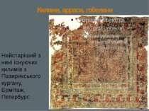 Килими, арраси, гобелени Найстаріший з нині існуючих килимів з Пазирикського ...