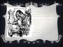 У 1073 році поступив послушником до Печерського монастиря, але монахом став н...