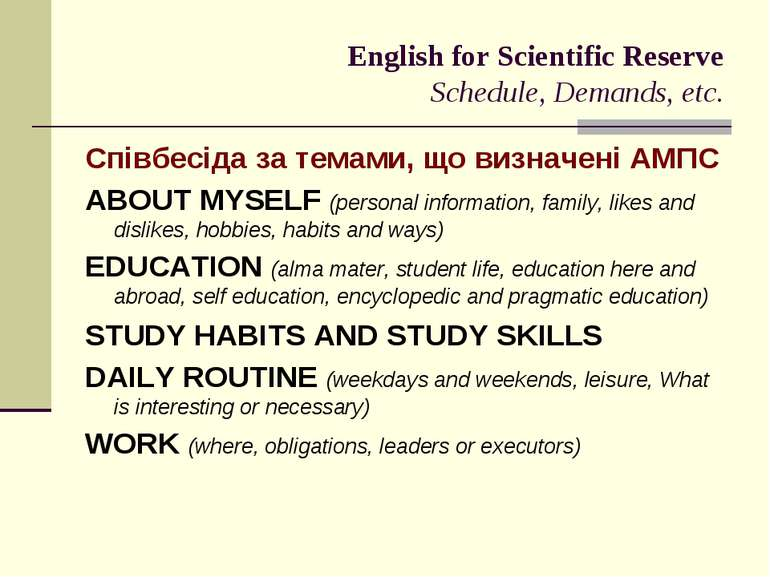 English for Scientific Reserve Schedule, Demands, etc. Співбесіда за темами, ...