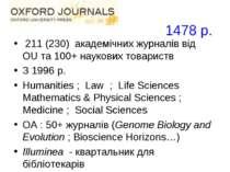 1478 р. 211 (230) академічних журналів від OU та 100+ наукових товариств З 19...